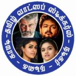 Tamil Stickers – Actors