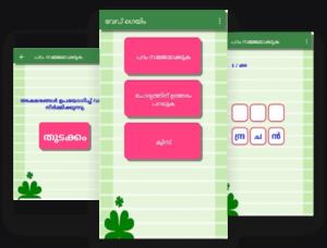 malayalam-word-game image
