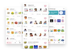 Tamil stickers for WhatsApp image
